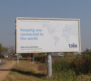 8m x 4m Juba – Airport Road
