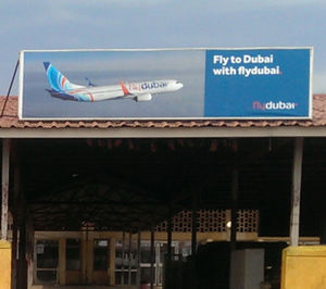 4m x 1m – Juba International Airport